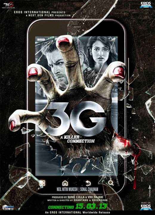3G (2013) Poster
