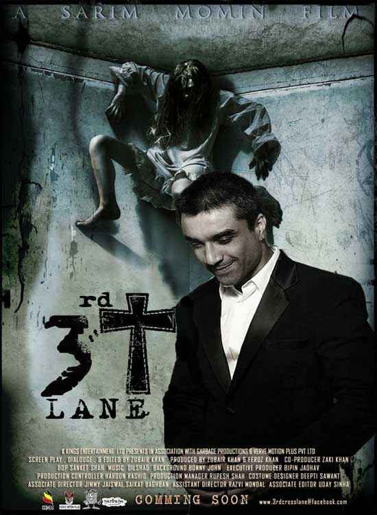 3rd Cross Lane  Poster