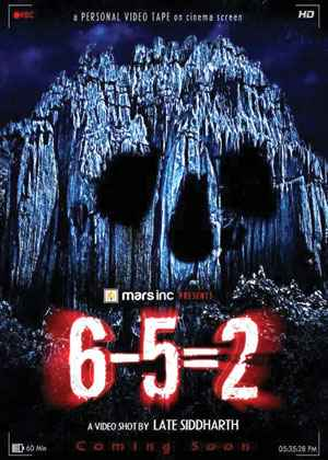 6-5=2 First Look Poster