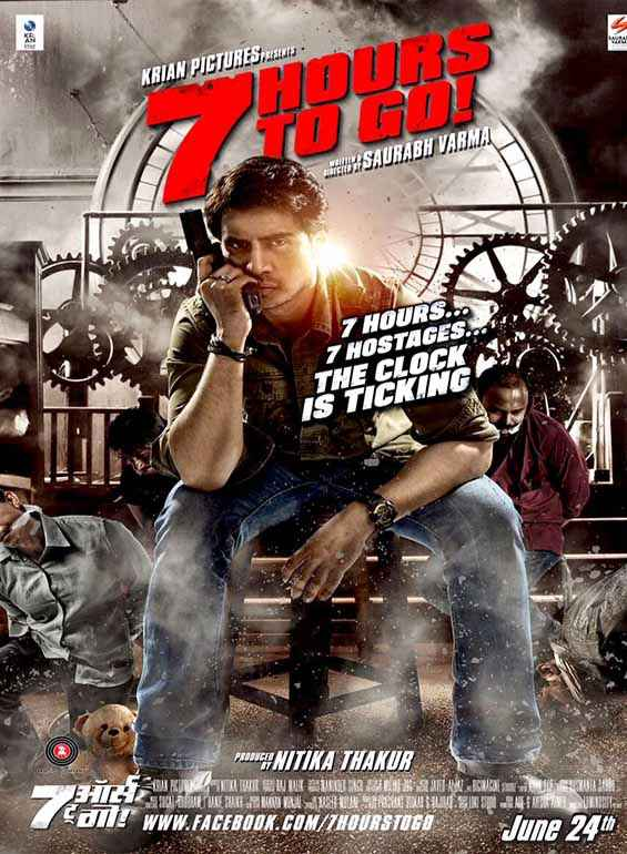 7 Hours To Go Shiv Pandit Poster