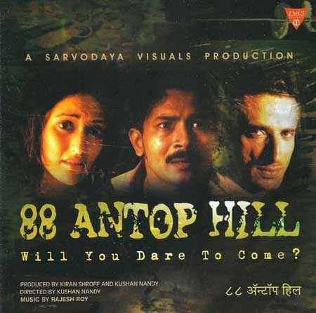 88 Antop Hill  Poster