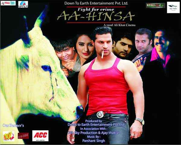 The Untold Story Aahinsa Nafe Khan With All Casts Poster