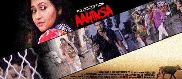 The Untold Story Aahinsa Pic Poster
