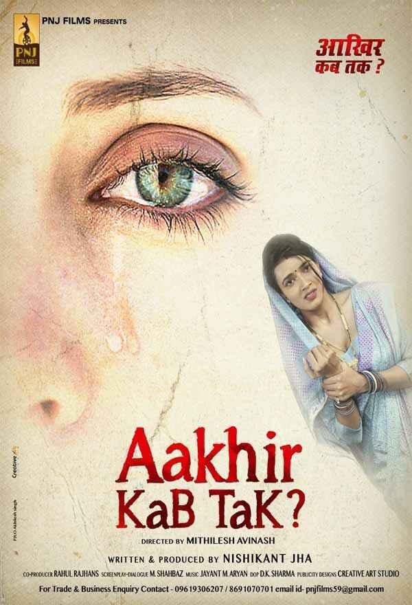 Aakhir Kab Tak Poster