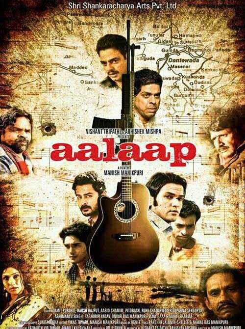 Aalaap Poster