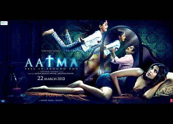 Aatma Images Poster