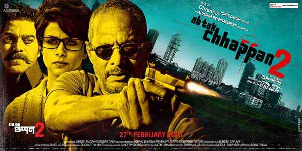 Ab Tak Chhappan 2 First Look Poster
