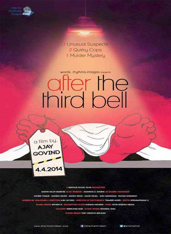 After The Third Bell First Look Poster
