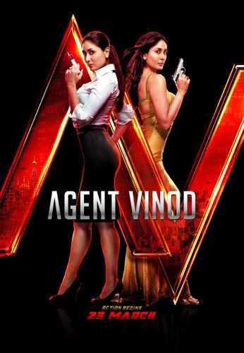 Agent Vinod karina poster