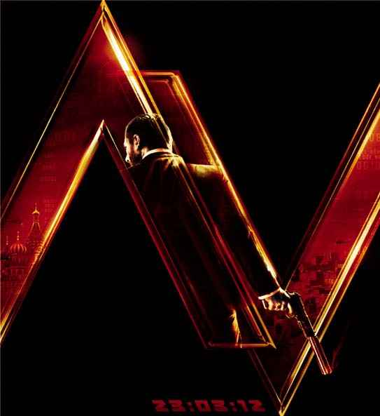 Agent Vinod pictures poster