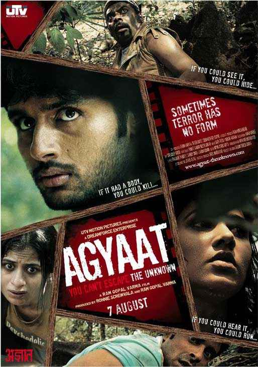 Agyaat Wallpapers Poster
