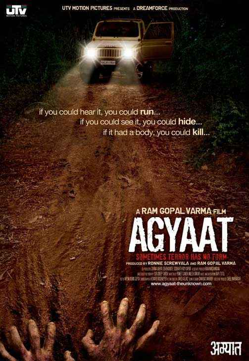 Agyaat  Poster