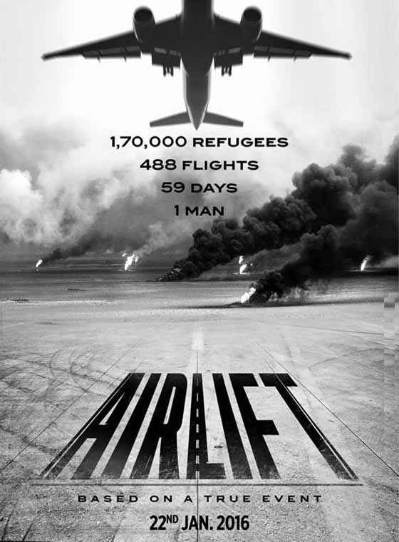 Airlift Wallpaper Poster