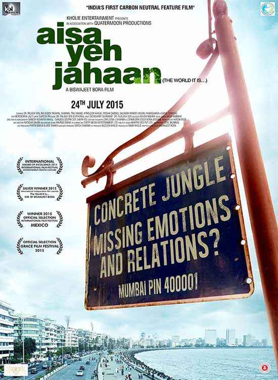 Aisa Yeh Jahaan Image Poster