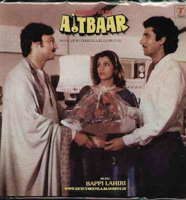 Aitbaar (1985) Wallpaper Poster