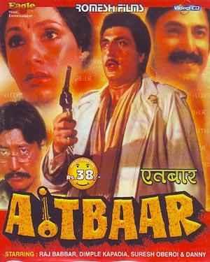Aitbaar (1985)  Poster