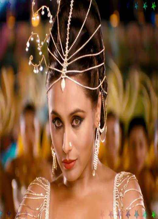 Aiyyaa Rani Mukherjee in Song Dance Stills