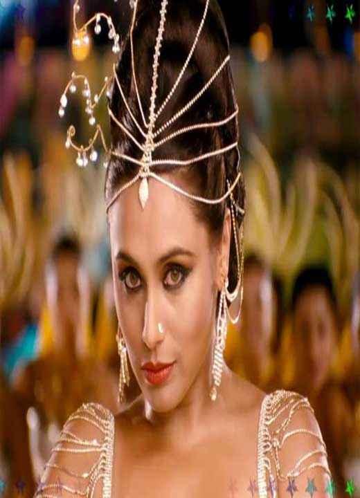 Aiyyaa Rani Mukherjee in Song Dance Stills