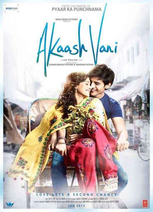 Akaash Vani Photos Poster