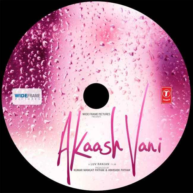 Akaash Vani Pics Poster