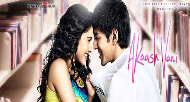 Akaash Vani Pictures Poster