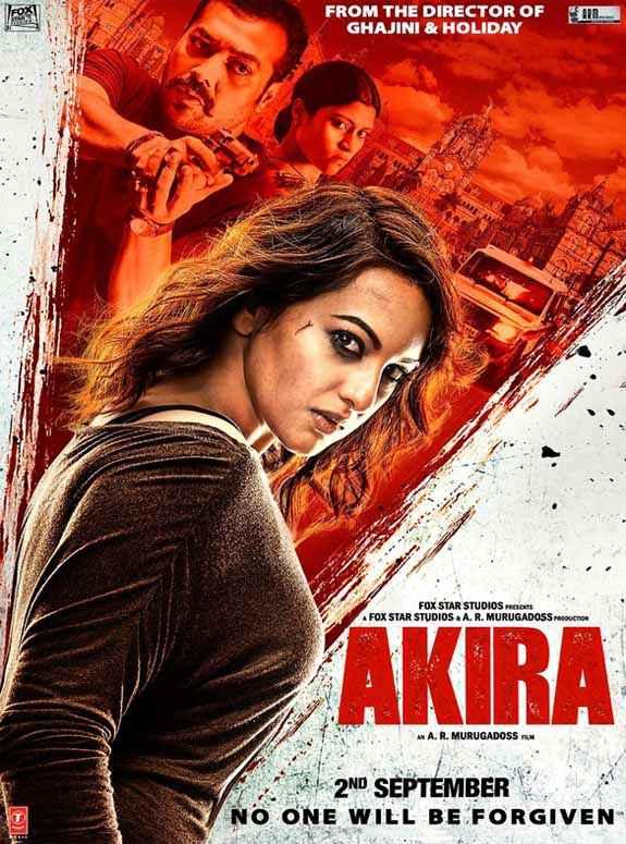Akira Image Poster