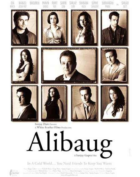 Alibaug First Look Wallpaper Poster