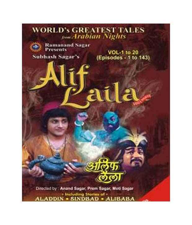 Alif Laila (1993) Poster