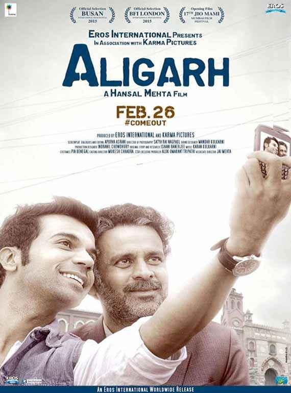 Aligarh Rajkummar Rao Manoj Bajpayee Poster