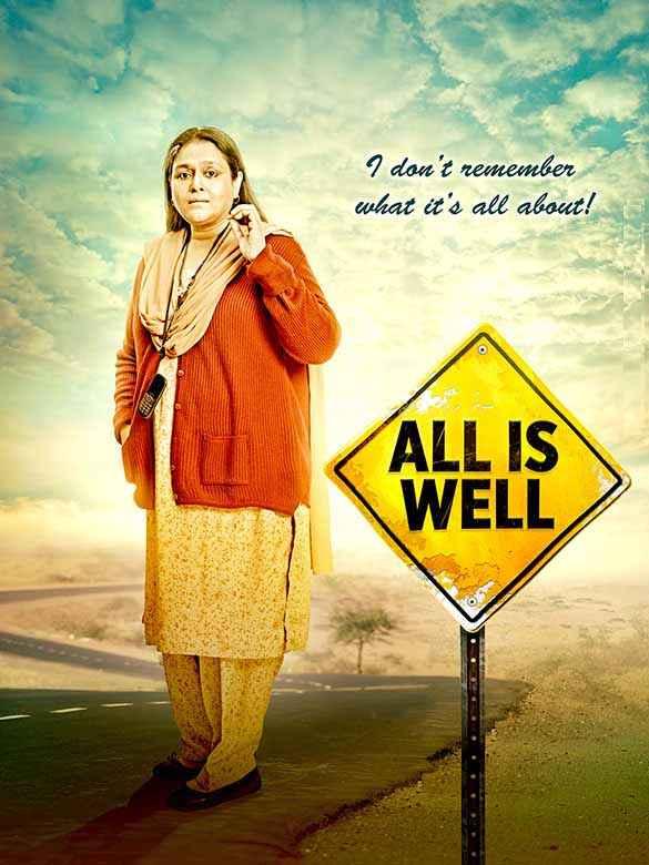 All Is Well Supriya Pathak Poster