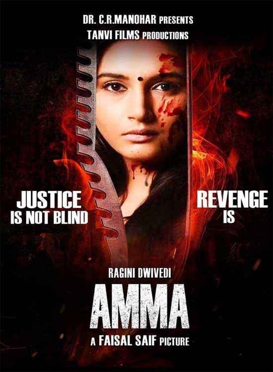 Amma  Poster