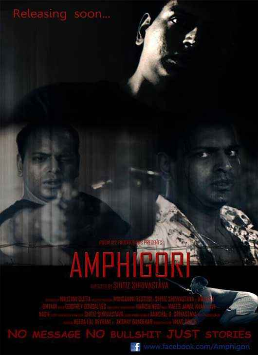 Amphigori First Look Poster