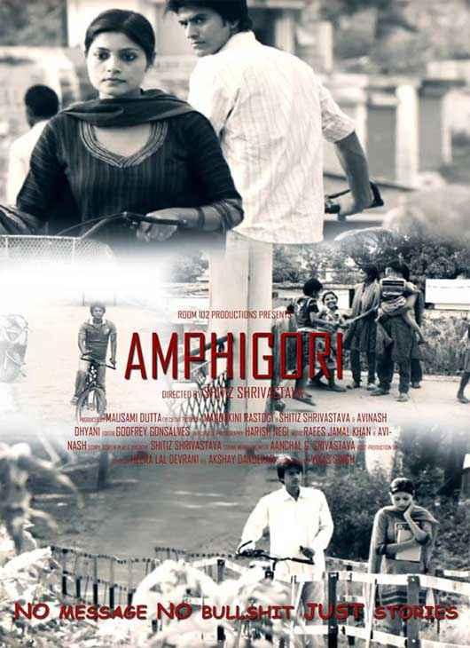Amphigori New Poster
