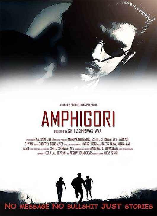 Amphigori  Poster