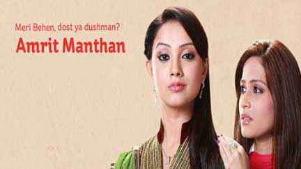 Song Of Amrit Manthan Serial