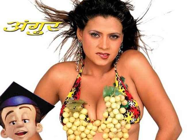 Angoor 2005 Sapna Poster