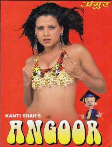 Angoor 2005  Poster