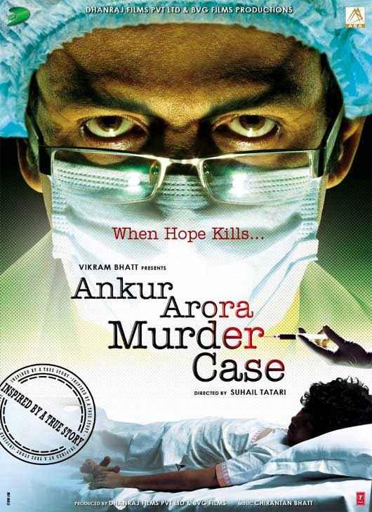 Ankur Arora Murder Case First Look Poster