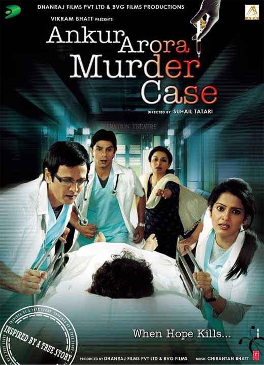 Ankur Arora Murder Case Images Poster