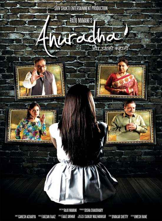 Anuradha 2014 Poster