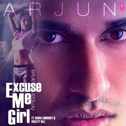 Arjun 2014  Poster