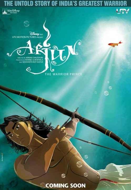Arjun Images Poster
