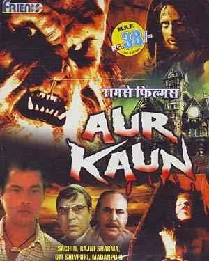 Aur Kaun Poster