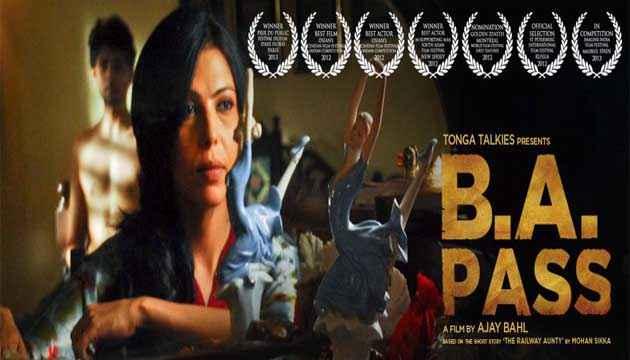 B A Pass First Look Poster