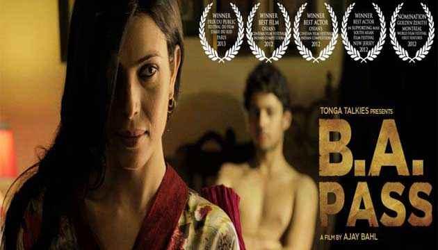 B A Pass Pics Poster