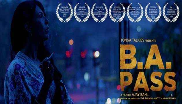 B A Pass Shilpa Shukla Hot Scene Poster