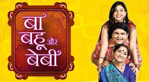 Baa Bahoo Aur Baby (2008)  Poster