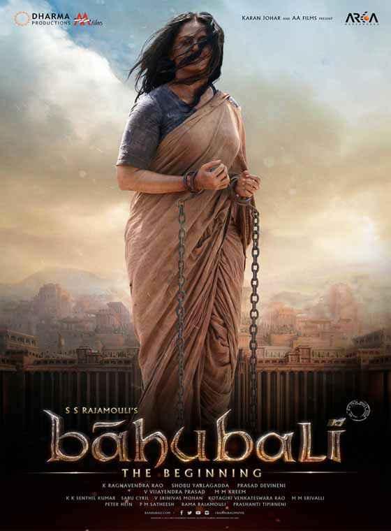 Bahubali : The Beginning Ramya Krishnan Poster