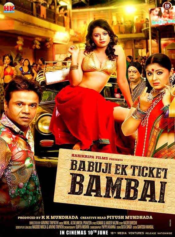Babuji Ek Ticket Bambai  Poster