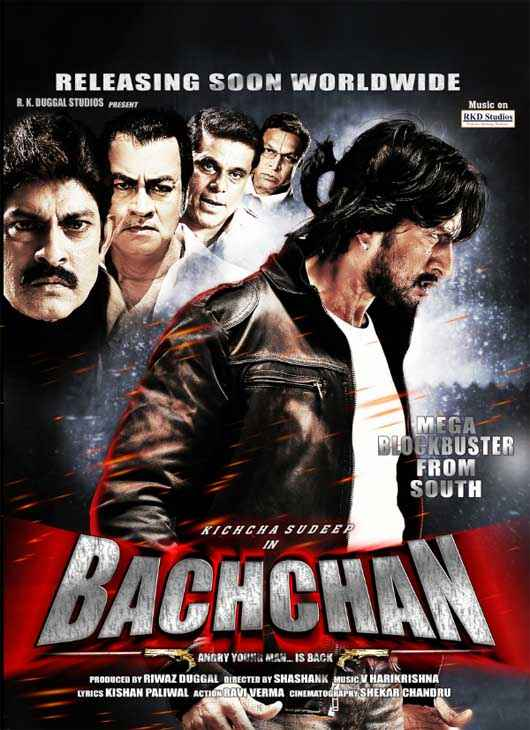 Bachchan Poster